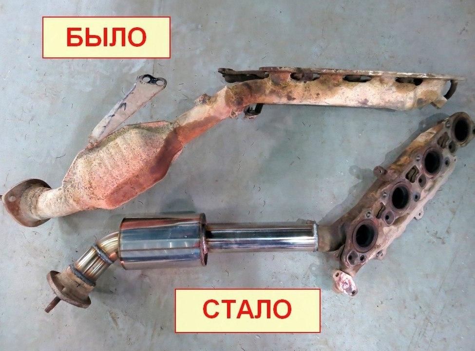 Удаление и отключение катализаторов на Lexus LX570 2009 года выпуска